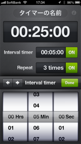 repeat timer pro04