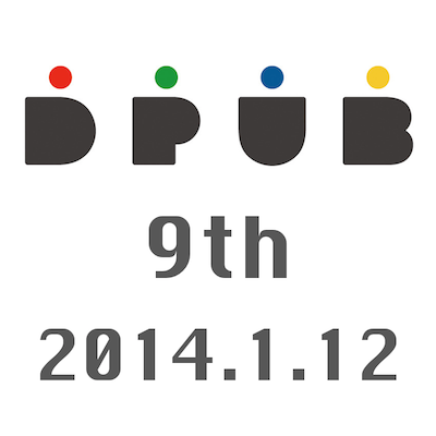 dpub9