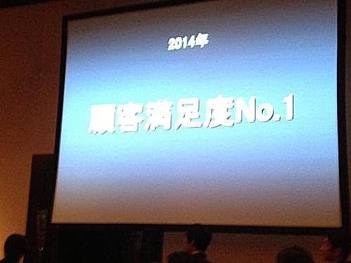 VC 2014