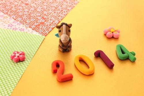 140101_new-year.jpg