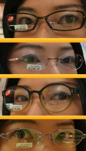 メガネ試着