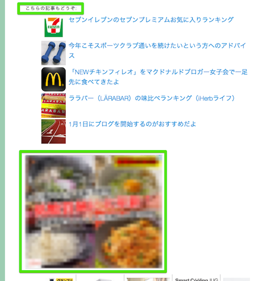 130331 adsense before