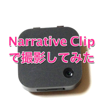 140306 narrative clip