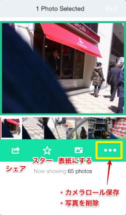 140306 nc app2