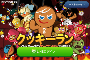 140315_line-game02.png
