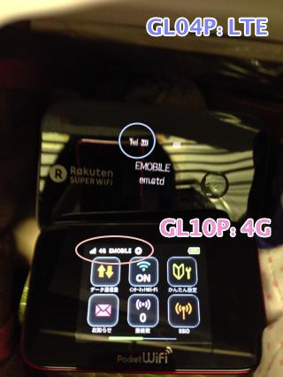140330 wifi lte 4g