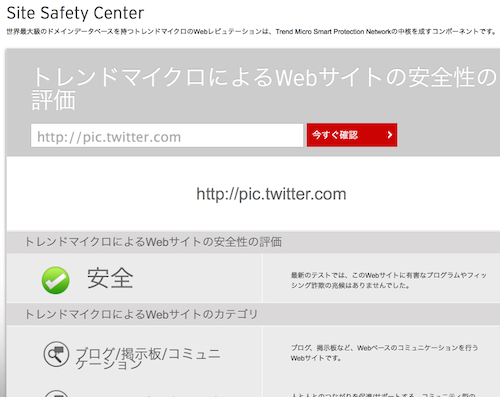 140414 virusbuster safetycenter