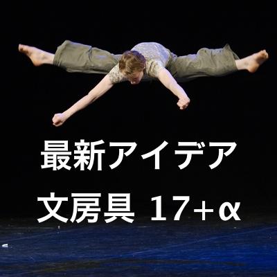 140420_Menuet-2012-S1-15.jpg