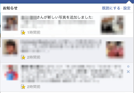 140910 facebook friends4