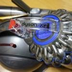 ダイソンの最新掃除機DC63の吸引力は片栗粉を布越しに吸い取れるのか実験