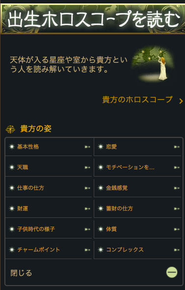 140504 hoshiyomi 05