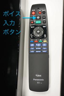 DSC03585s