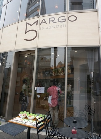 salad deli margo
