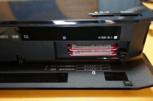 DSC03841s