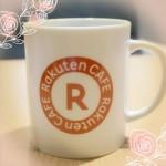 渋谷の楽天カフェ開店一番乗りしました(文字通り行列先頭の客として)