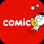 無料でマンガが読める「comico」のコミックが面白くて暇つぶしに最高
