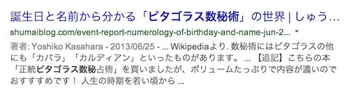 140630 face google2