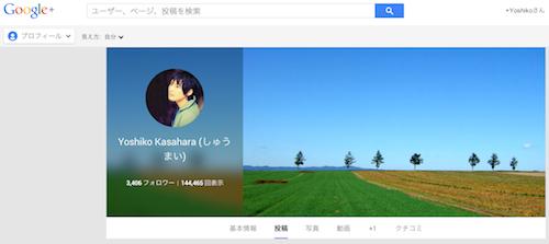 140630 face google3