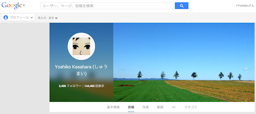 140630 face google4