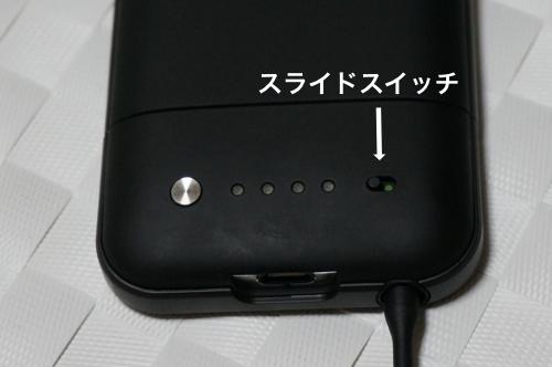 DSC04178s