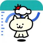 片頭痛持ちさんへ気圧の変化が事前に分かるアプリ「頭痛〜る」