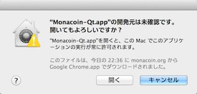 140709 monacoin03