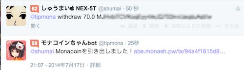 140717 monatr06
