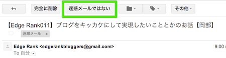 140806 gmail02