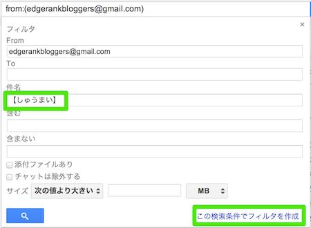 140806 gmail10