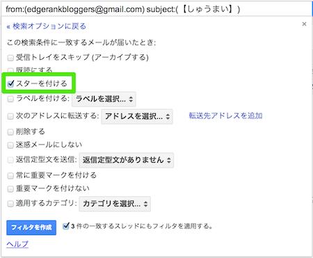 140806 gmail11