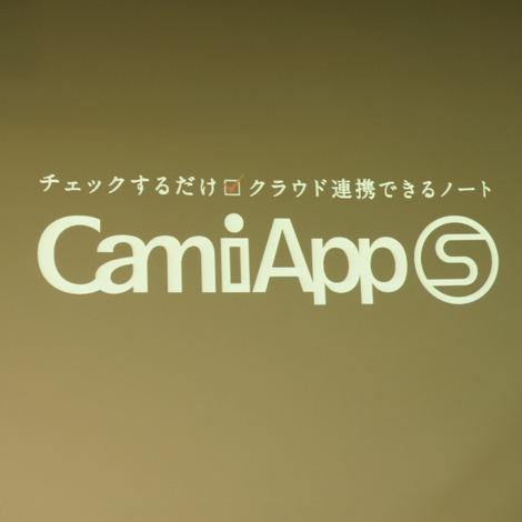 140824 camiapps