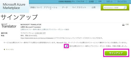 141004 wp slug translate 03