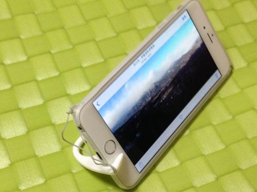TUNEWEAR eggshell for iPhone 6 Plus