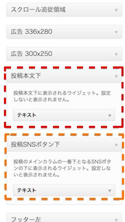 141107 simplicity widget