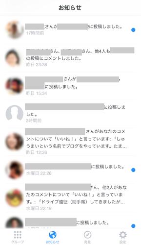 2014 11 21 19 51 14s