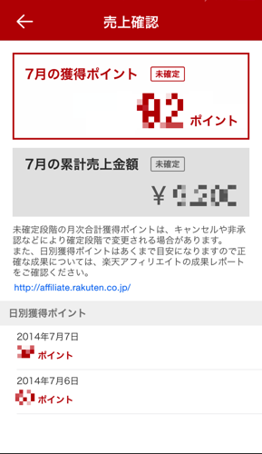2014 11 27 00 26 35s