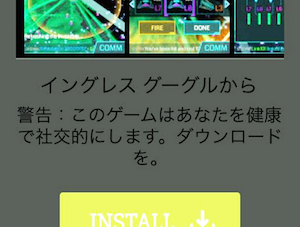 141215 ingress install
