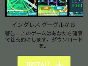 141215 ingress install