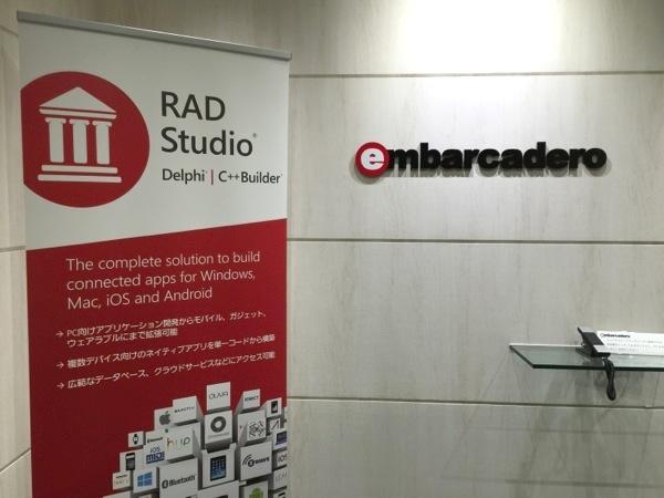 Embarcadero Technologies, Inc.
