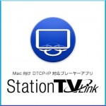 StationTVLink.jpg
