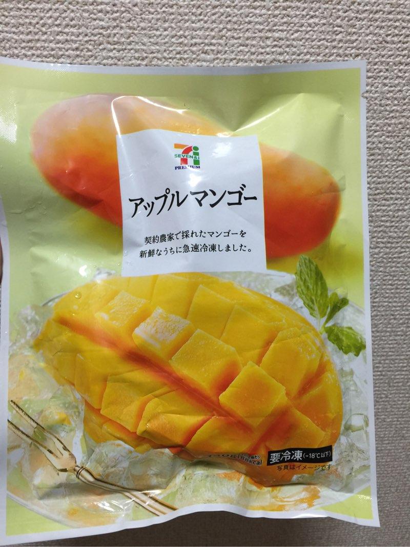 マンゴー カロリー 冷凍
