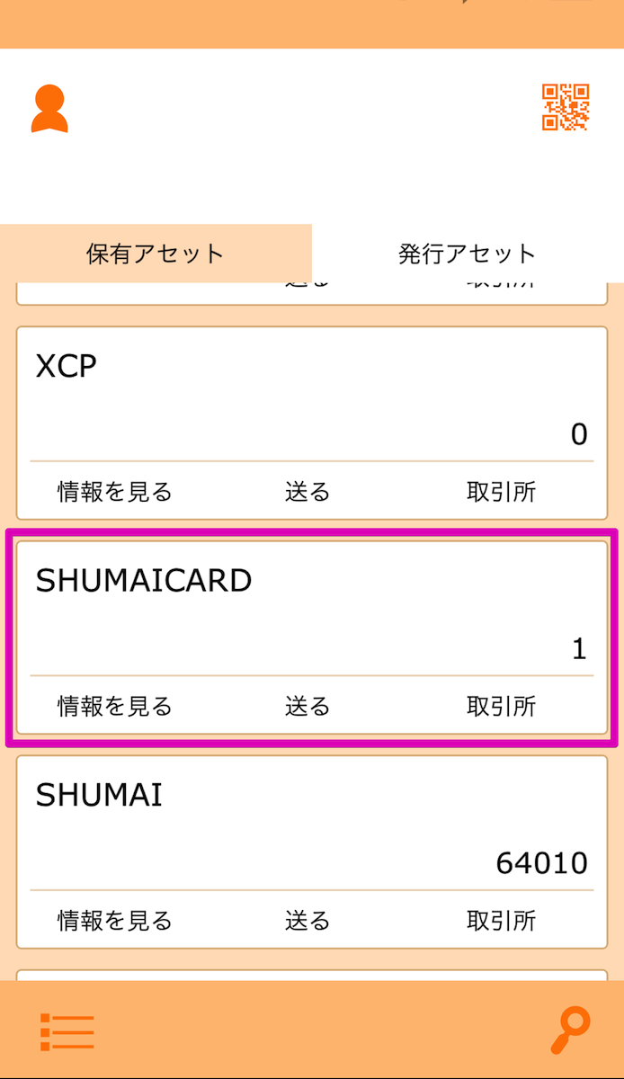 150730_get-shumaicard_15