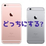 150912_iphone6splus.jpg
