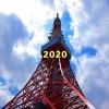 japan-343444_2020_bay.jpg