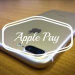 iphone7-1680363_bay