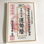 2017-01-01-21.01.43s.jpg