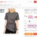 中国の通販AliExpressで送料込657円の洋服を買ってみました